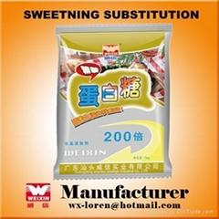 good saler composited sweetener