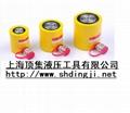 单作用超薄型液压油缸