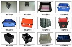 深圳沙井中空板周转箱,中空板防静电箱,中空板导电箱,刀卡,平卡,彩盒