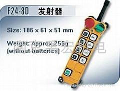 台湾禹鼎起重机遥控器F24-8D