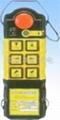 台湾阿波罗工业无线遥控器C1-