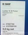 BASF巴斯夫聚乙烯吡咯烷酮P