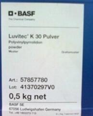 BASF巴斯夫聚乙烯吡咯烷酮PVPK30/K17/K90原装进口