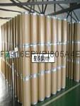 聚乙烯吡咯烷酮PVP致孔剂厂家
