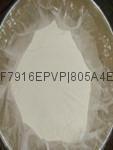聚乙烯吡咯烷酮PVP厂家 2