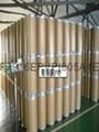 聚乙烯吡咯烷酮PVP厂家