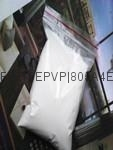 聚乙烯吡咯烷酮PVPK15廠家
