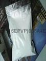 聚乙烯吡咯烷酮PVPK17廠家