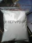聚乙烯吡咯烷酮PVPK30