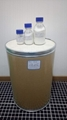聚乙烯吡咯烷酮PVPK30厂家 3