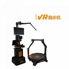 VR跑步機遊戲廠家直銷