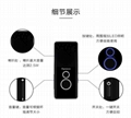Electronic Pocket Voice Smart Translator  3