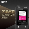 32+ Languages Instant Mutual Voice Translation Machine  5