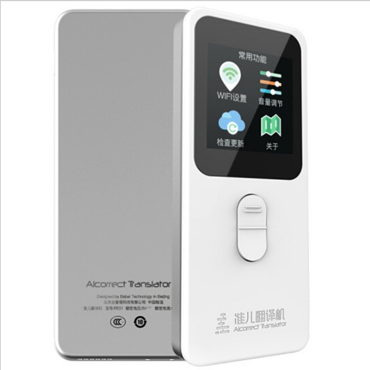 Wifi portable 31 languages simultaneous translating device 2