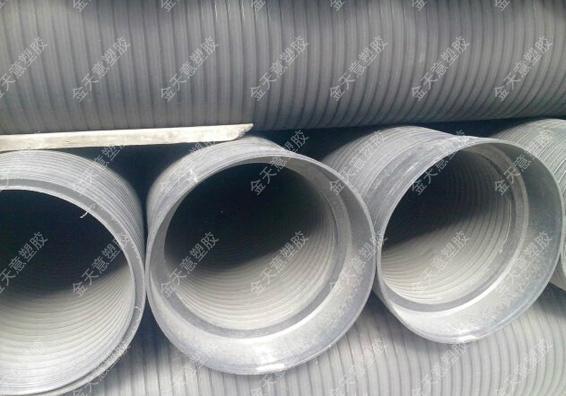 HDPE雙平壁鋼塑復合纏繞排水管 3