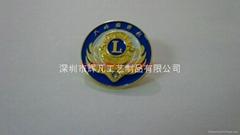 Oil supply Badge