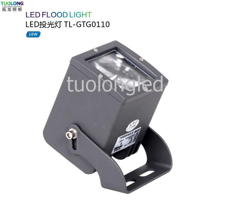 10W投射燈1度角 5