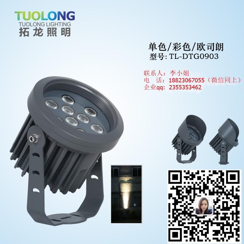 廠家直銷投光燈18W黃光 1
