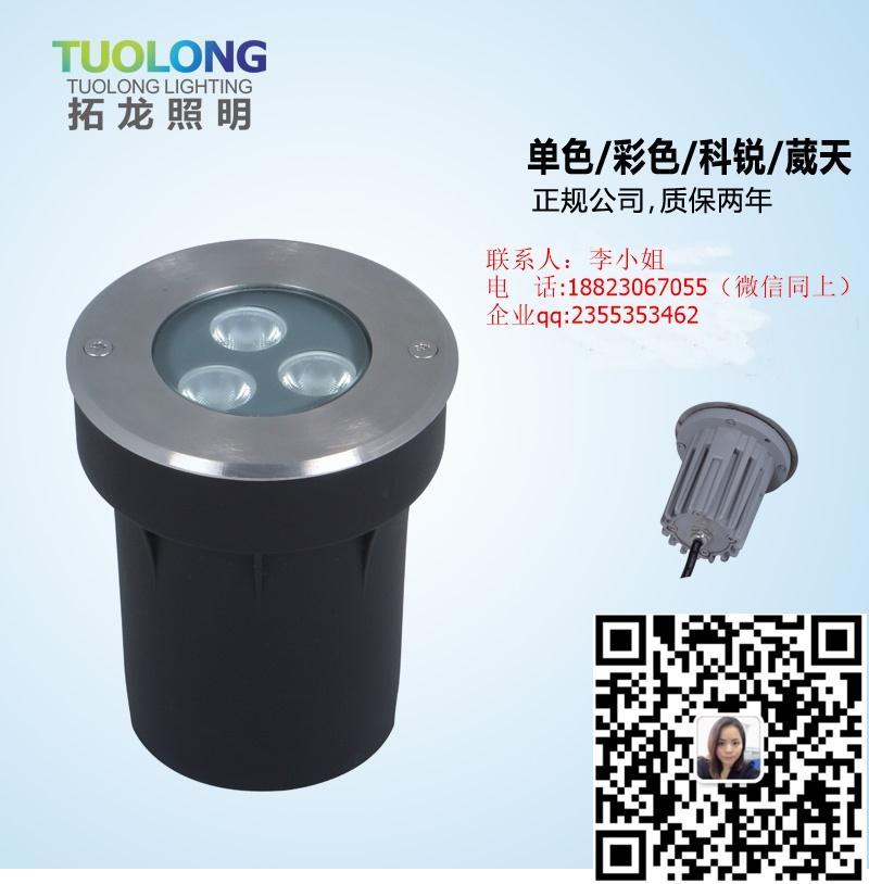 新款LED地埋燈3w 1