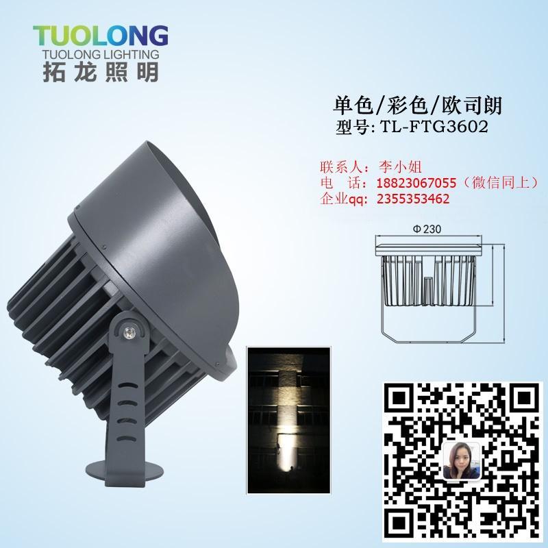 防水透氣18WLED投光燈 4