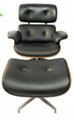 Office Leisure Chair 3