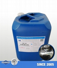 Chromium-free Passivation Additive(Liquid)