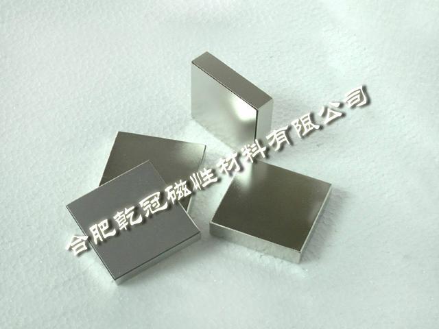 強力磁石  釹鐵硼強磁鋼  方塊磁鐵 磁選方塊 1