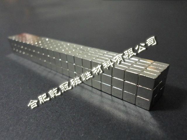 強磁釹鐵硼強力磁鐵 廠家直銷磁鐵 1