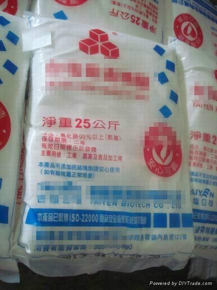 industrial salt with  PE bags 1