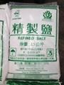 industrial salt with  PE bags 2