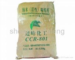 nano calcium carbonate801