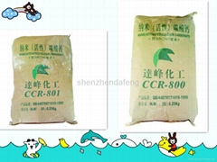 calcium carbonate for pp