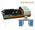 高强度螺栓连接副扭转系数试验机