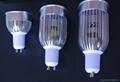 4W MR16 LED Spotlight