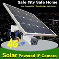 Solar Wireless 4G CCTV 7