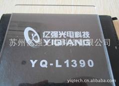 苏州水晶字激光雕刻切割机