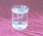 納米氧化鋁透明液體