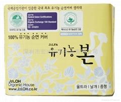 韓國本恩衛生巾