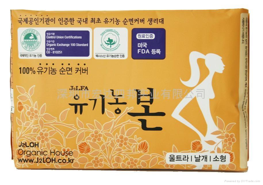 韓國本恩衛生巾 2