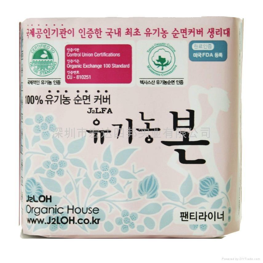 韓國本恩衛生巾 4