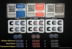 奥思特锐专利调音塞OS100/OS200/OS300 适合入耳式耳机
