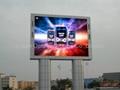 P6 P7 P8 outdoor DIP high resolution high brightness led display  2