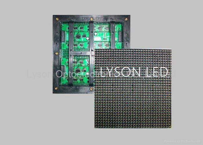 P6 P7 P8 outdoor DIP high resolution high brightness led display  3