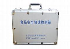ZYD-JJX食品安全检测箱