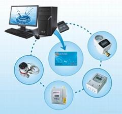 一卡通水電氣熱綜合管理系統