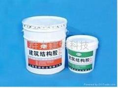 环氧树脂结构碳纤维胶