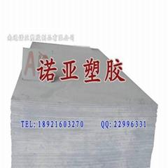 污水處理工程PVC板材