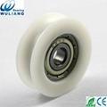 U groove roller u groove wheel aluminium