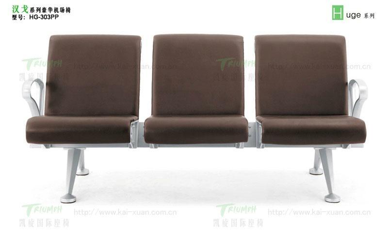 機場椅 2