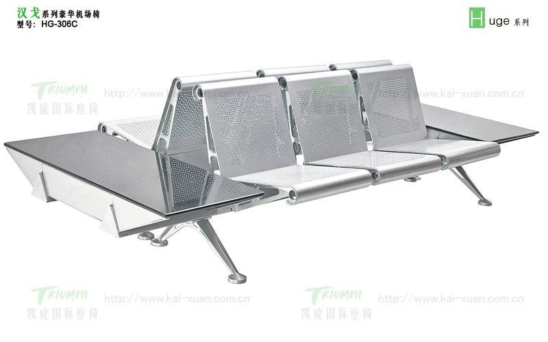 機場椅 3